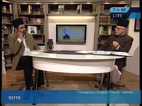 Rahe Huda – 27 Août 2011 (Français) Aasar e Qayamat