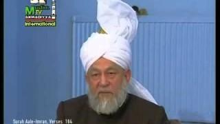 Darsul Quran 11 Février 1995 – Surah Aale Imraan verset (184)