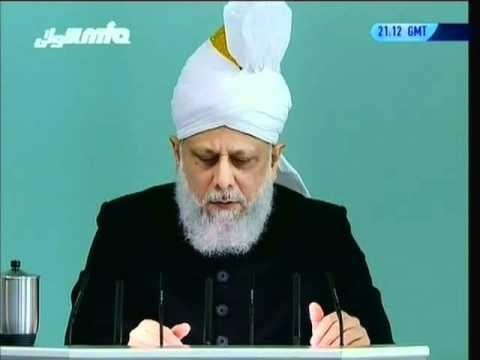La beauté du Saint Coran – sermon du 25 mars 2011