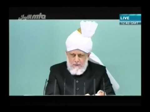 L'adoration réelle d'Allah – Sermon du 26 août 2011