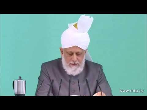Le Prophète (saw) pour l'humanité – Sermon du Vendredi – 28/09/2012