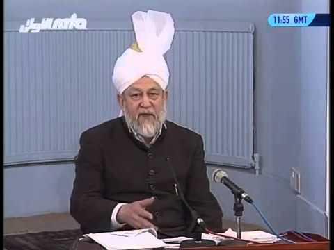 Dars ul Quran 17 Février 1996 – Surah An Nisaa versets (20-21)