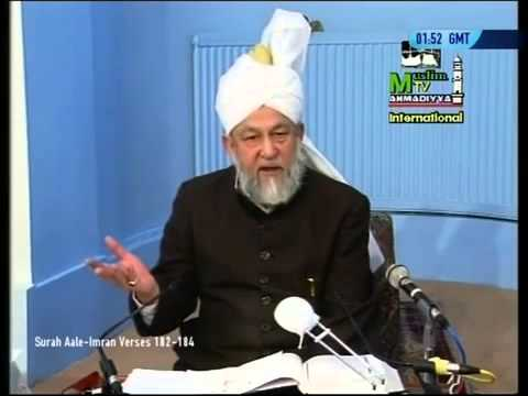 Darsul Quran 05 Février 1995 – Surah Aale Imraan versets (182-184)