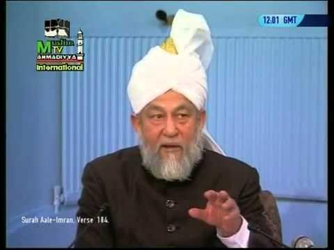 Darsul Quran 09 Février 1995 – Surah Aale Imraan verset (184)