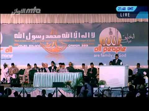 Effort personnel dans le chemin de Dieu – Jalsa Salana Canada 2012