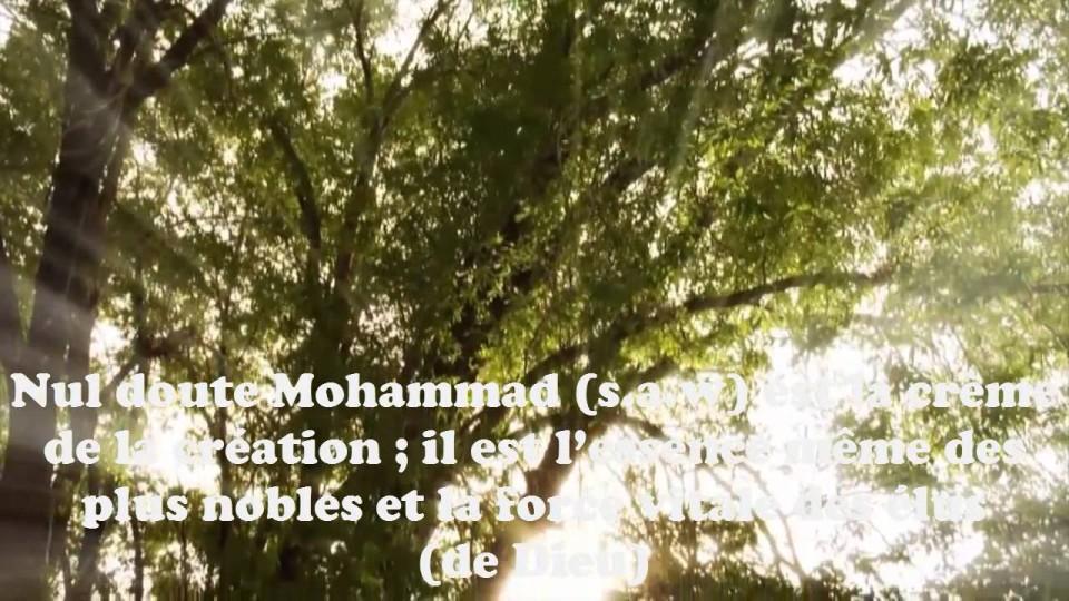 Poème en éloge au Saint Prophète Muhammad (s.a.w)