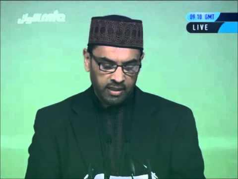 Poème – Jamal-o-Husn-e-Quran Noor-e-Jan-e-Har Musalman Hay