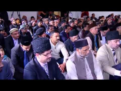 Fidélité et sincérité : vertus essentielles de tout musulman ahmadi – sermon 09 10 2015
