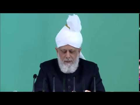 Le Ramadan, saison propice pour la réforme – sermon du 03-07-2015
