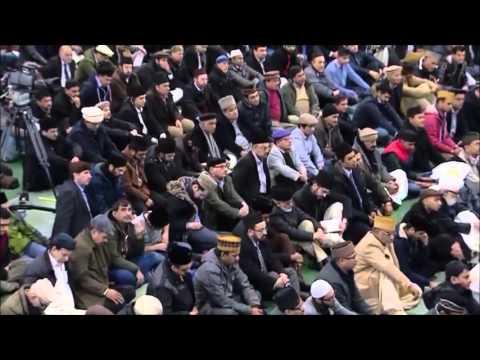 Châtiment et pardon en Islam – sermon du 22-01-2016