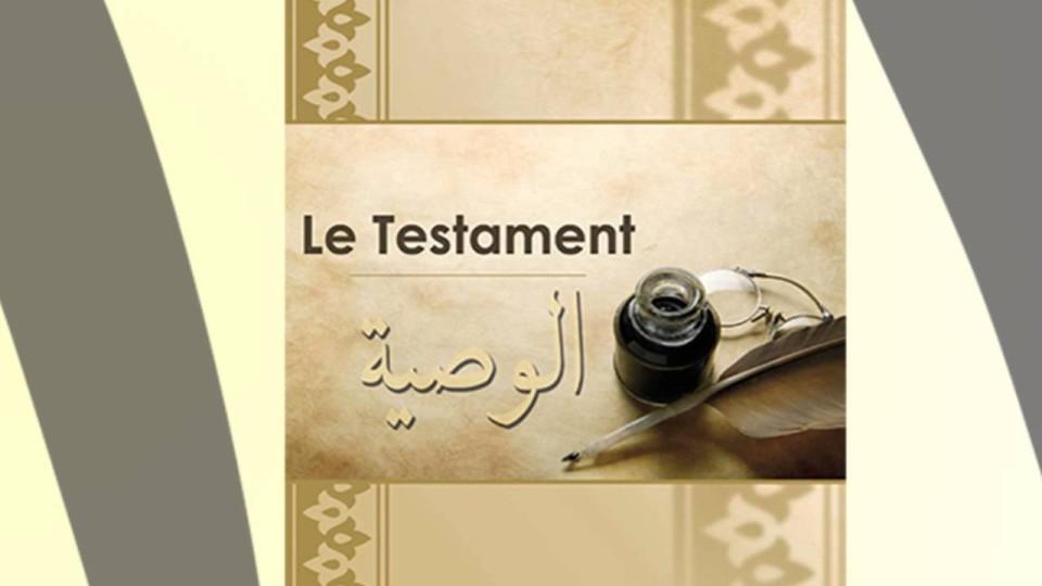 Le testament par le Messie Promis et Imam Mahdi l Livre audio