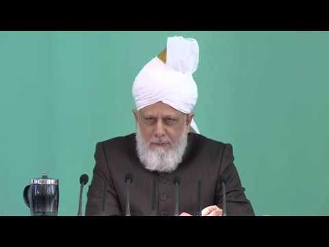 Récits du deuxième Calife – Sermon du vendredi 15 Jan 2016