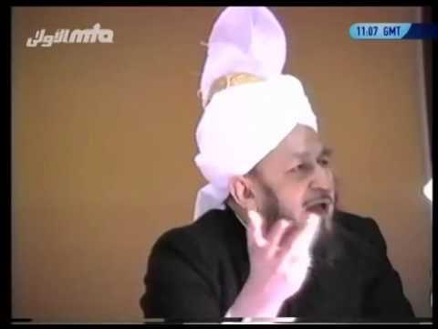 Darsul Quran du 31 Janvier 1987, p2 Surah Aale Imraan versets 1-5