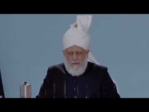 Conseils du Calife de L'islam : La force policière l 05