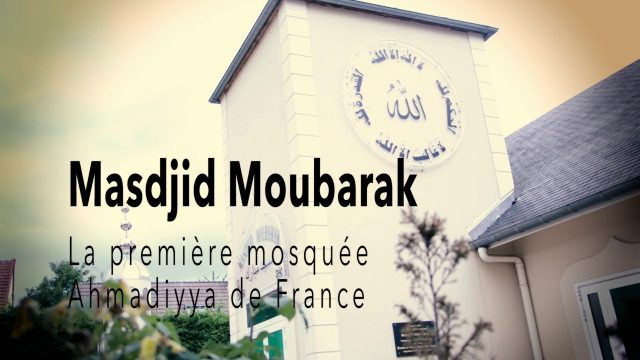 Documentaire | Masdjid Moubarak