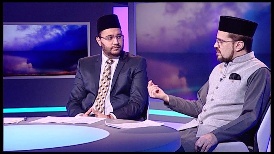 Existe-t-il un Islam d'État ?