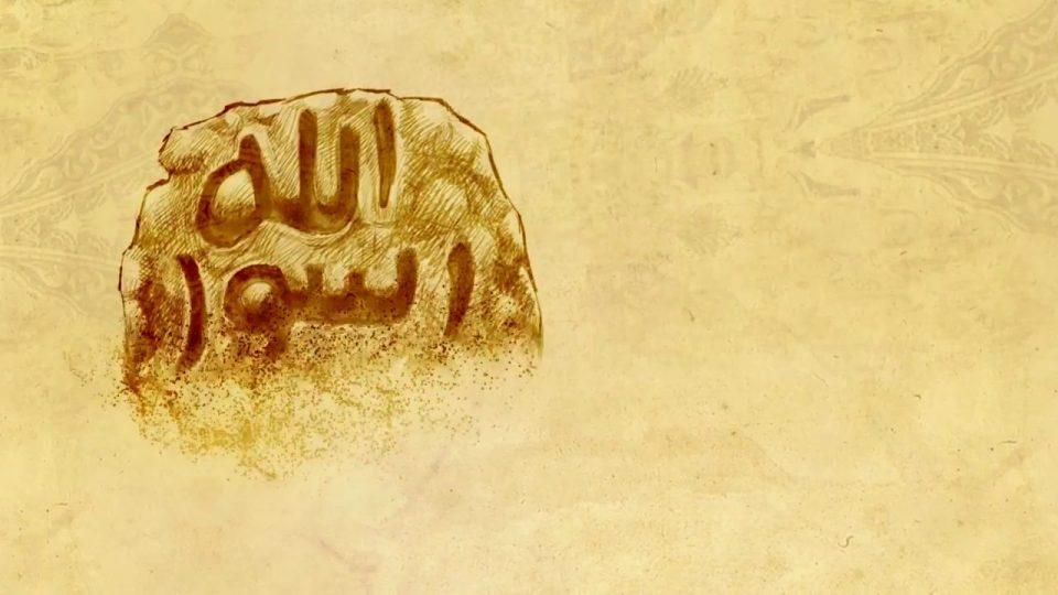 Les ahmadis sont-ils musulmans ?