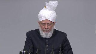 La mosquée de Philadelphie – sermon du 19-10-2018