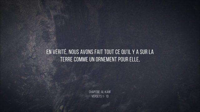 Le Saint Coran | Chapitre 18 Al Kahf, Verset 1-13
